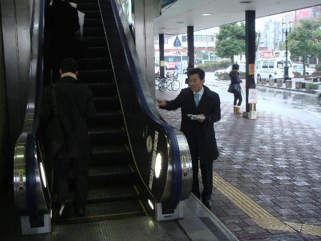 駅立ち(彦根駅)