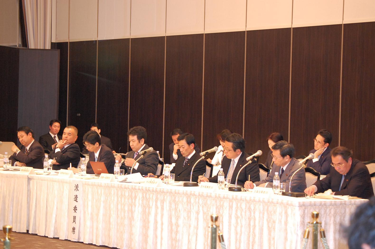 消費者特別委員会-地方公聴会 in 神戸