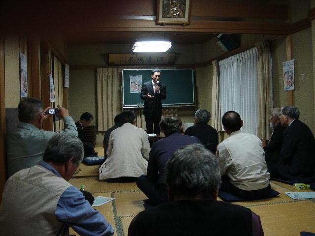 つじこう県政報告会(多賀町)(1)