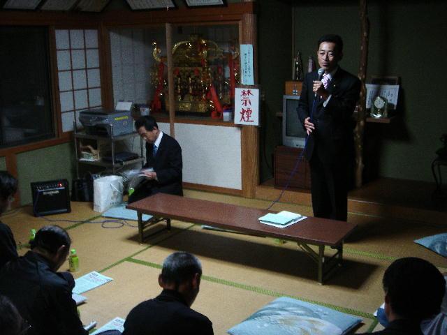 つじこう県政報告会(多賀町)(2)