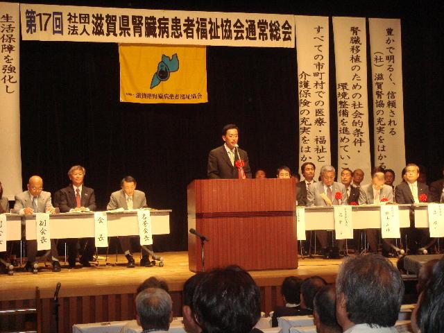 滋賀県腎臓病患者福祉協会通常総会
