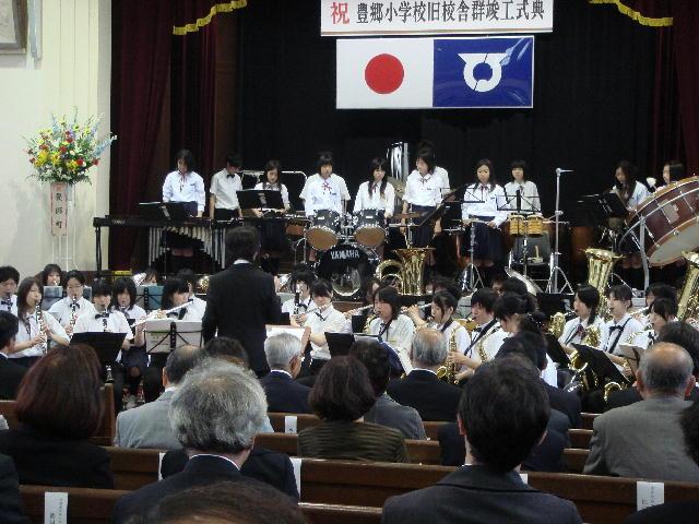 犬上郡豊郷小学校旧校舎郡竣工式典(1)