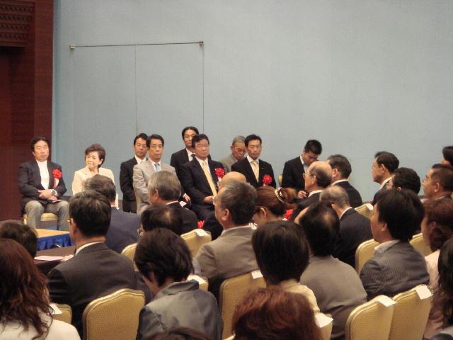 滋賀県民間社会福祉事業職員共済会50周年記念式典(2)