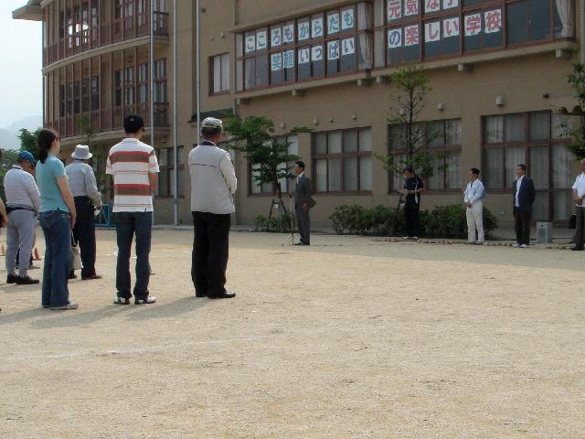 旭森学区体育振興会「球技大会」開会式