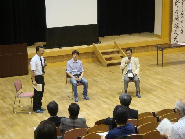 稲枝中学校PTA教育講演会・対談