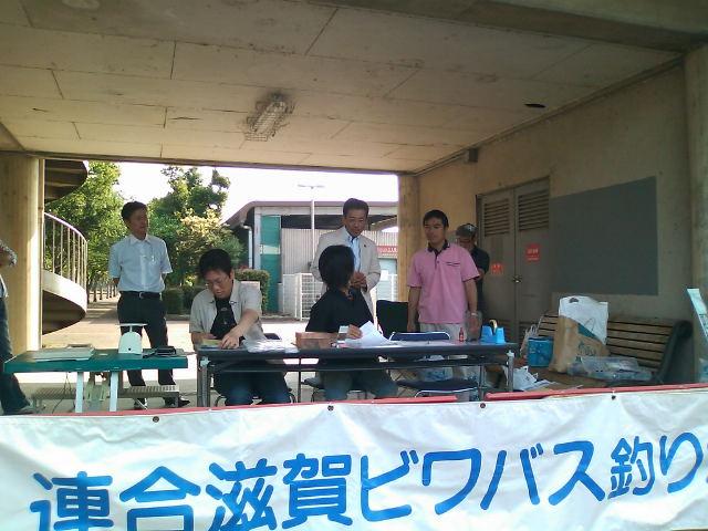 連合滋賀青年局委員会・びわ湖クリーンフィッシング大会(長浜会場)
