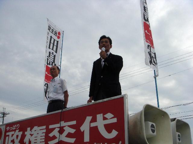 米原市・旧近江町にて街頭演説