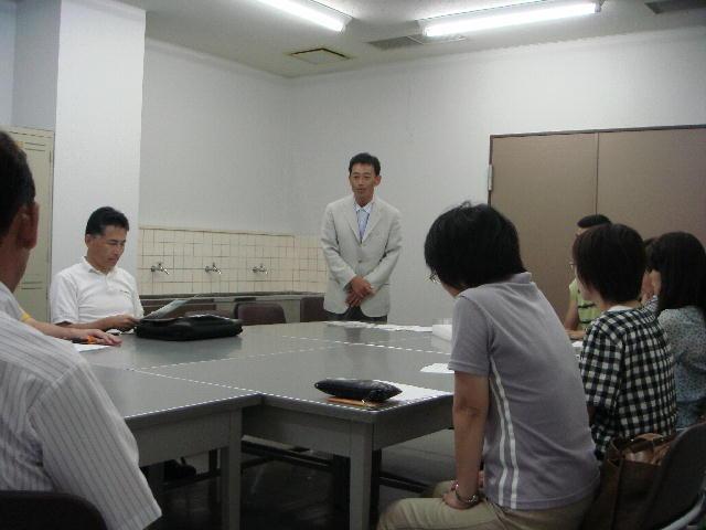 県教組執行委員会