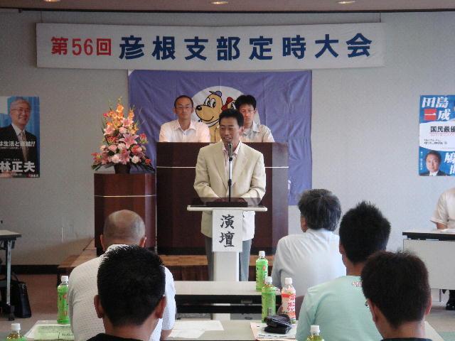 第56回関西電力労組定時総会