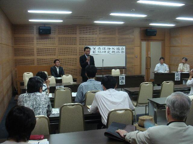 滋賀県保険医協会「第35定期総会」