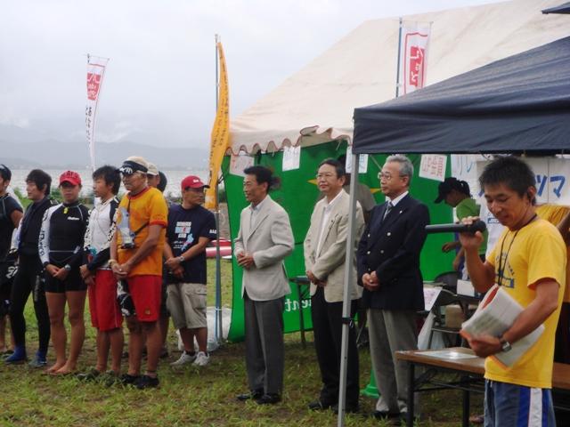 琵琶湖オープンウオータースイムレース
