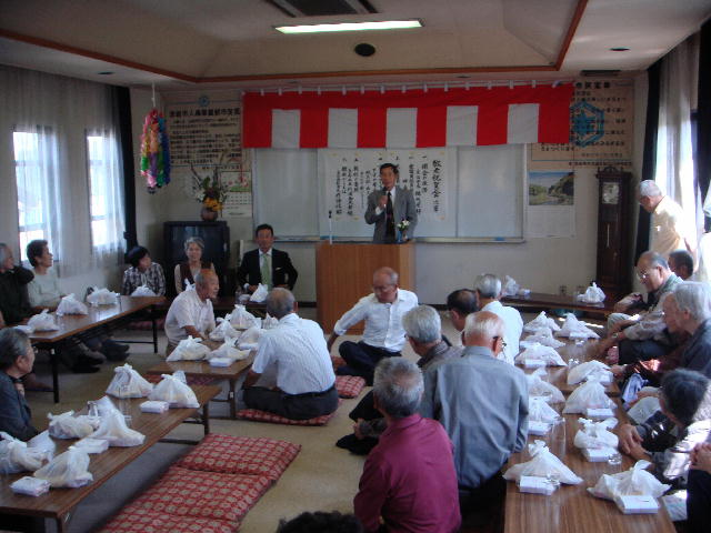 西沼波町敬老会(1)