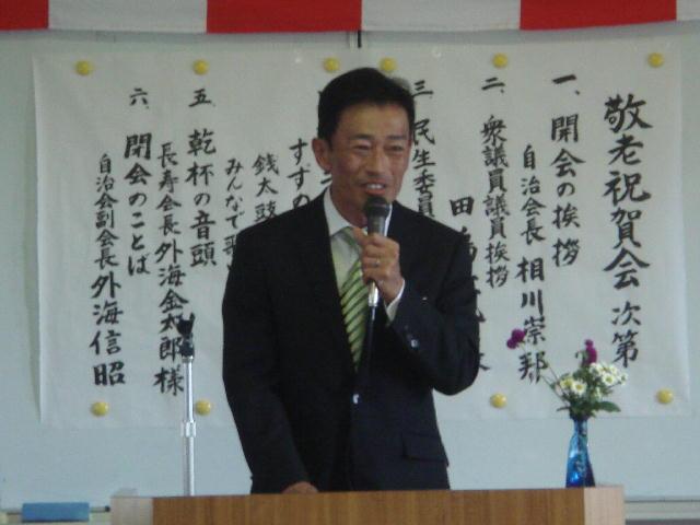 西沼波町敬老会(2)