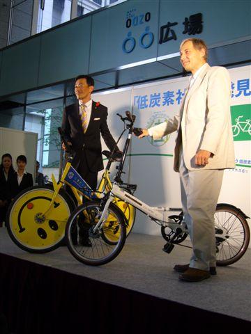 低炭素社会発見in千代田(デンマーク大使との自転車交換セレモニー)