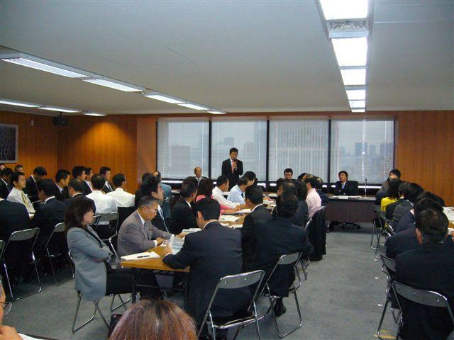 第1回環境政策会議