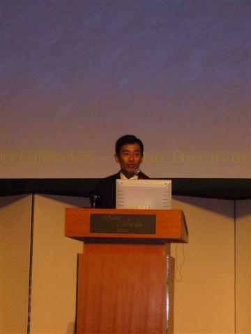 神戸生物多様性国際対話(1)