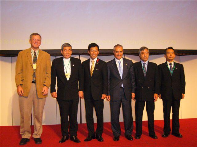 神戸生物多様性国際対話(2)