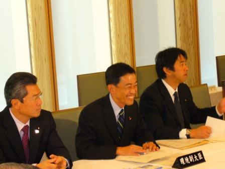 副大臣会議(総理官邸)