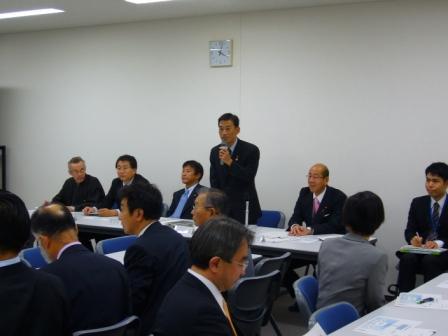 環境省政策会議