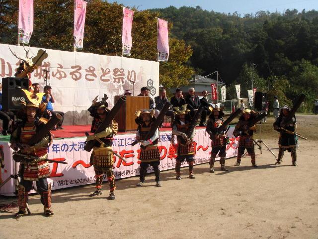 第24回小谷城ふるさと祭り(1)