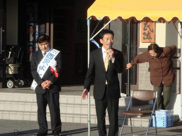 東近江市議会選挙推薦候補者応援