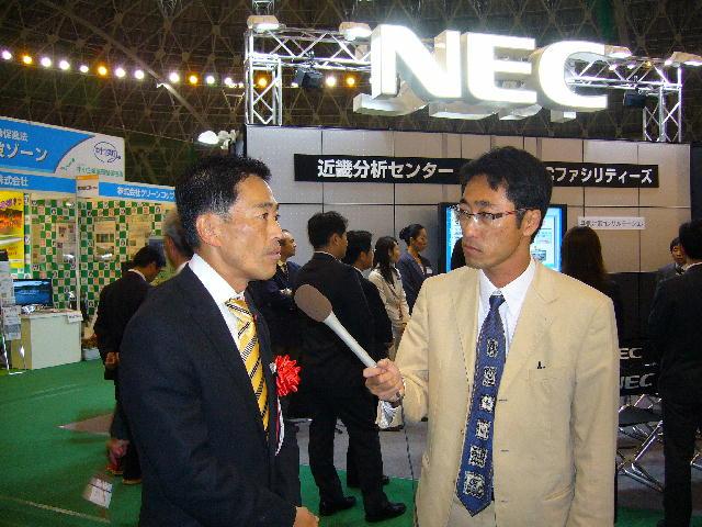 びわ湖環境ビジネスメッセ2009(3)