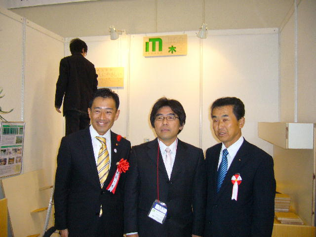 びわ湖環境ビジネスメッセ2009(5)