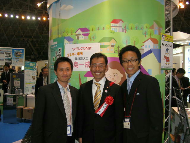 びわ湖環境ビジネスメッセ2009(4)