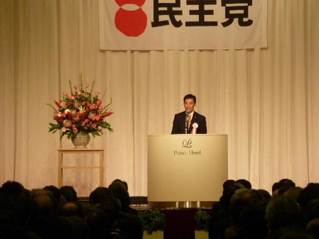 民主党パーティー2009in滋賀(2)
