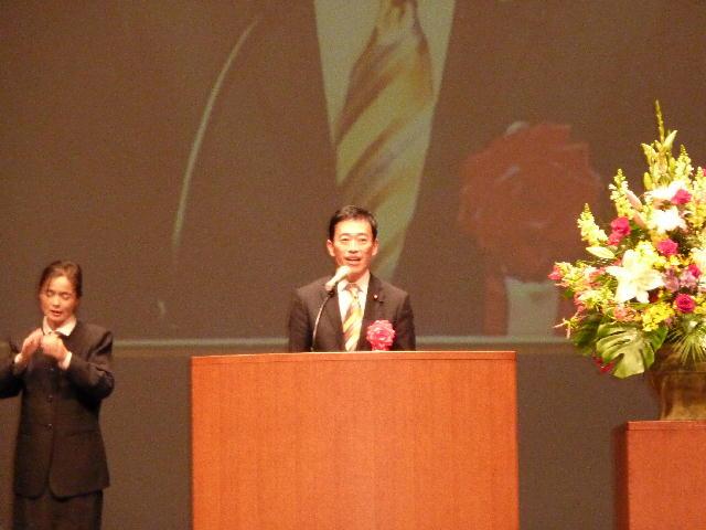 第58回全日本手をつなぐ育成会全国大会(2)