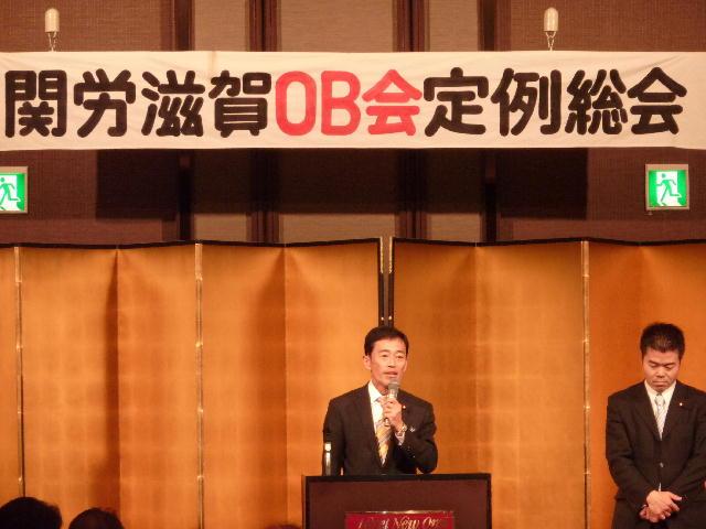 平成21年度・関労滋賀地区OB会定例総会(2)