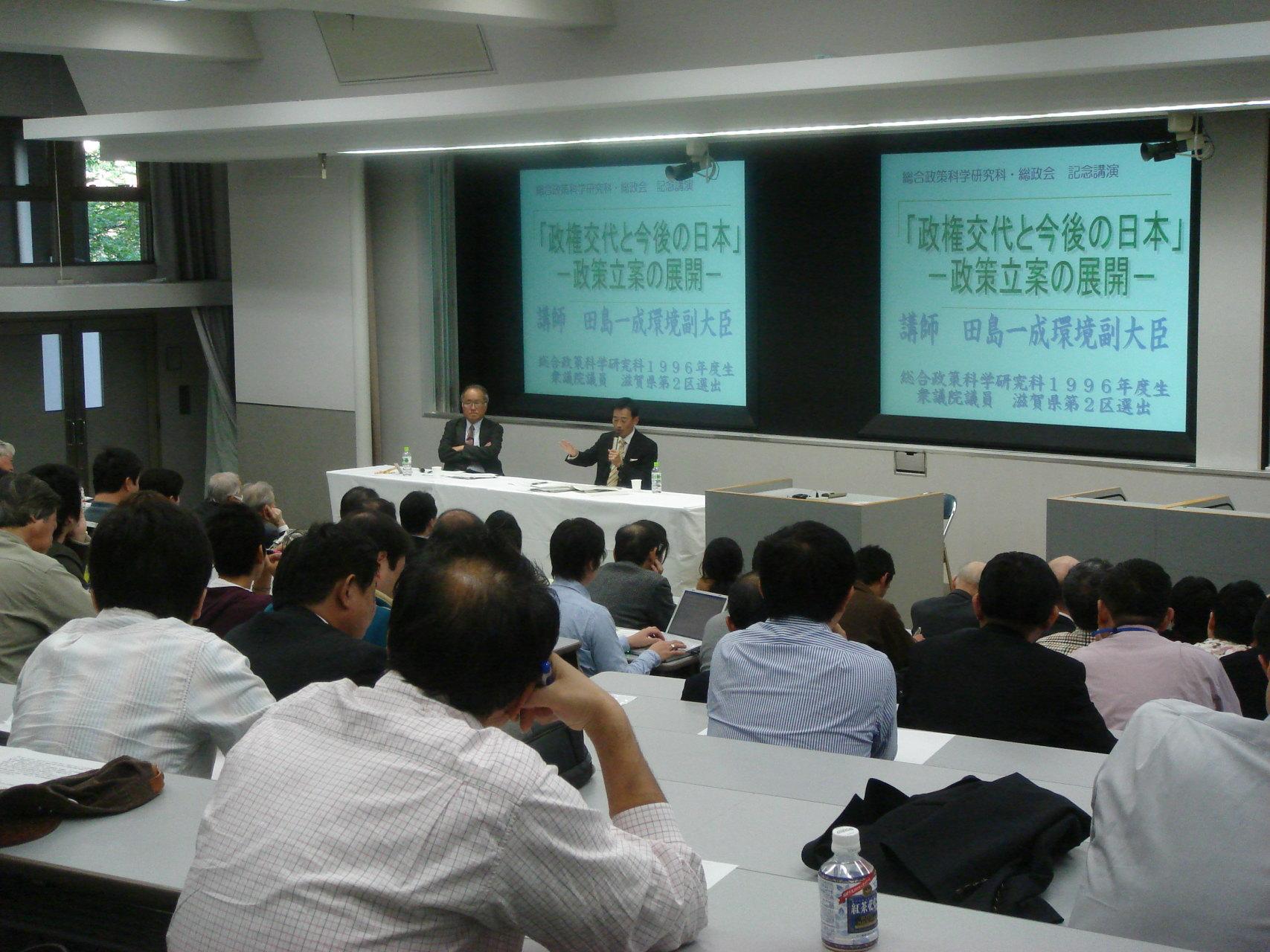 同志社大学大学院総合政策研究科講演