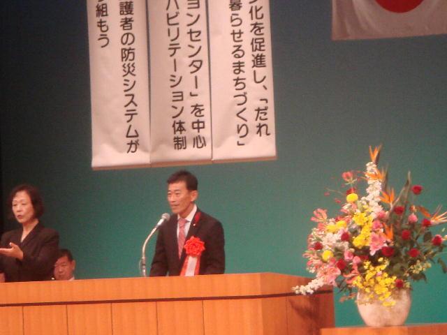 第59回滋賀県身体障害者福祉大会(2)
