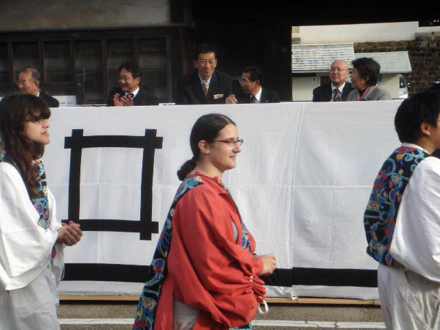 第57回小江戸彦根の城まつりパレード