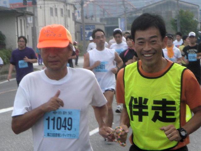 第23回彦根シティマラソン(2)