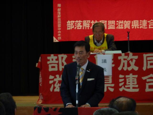 部落解放滋賀企業連合会第39回総会(2)