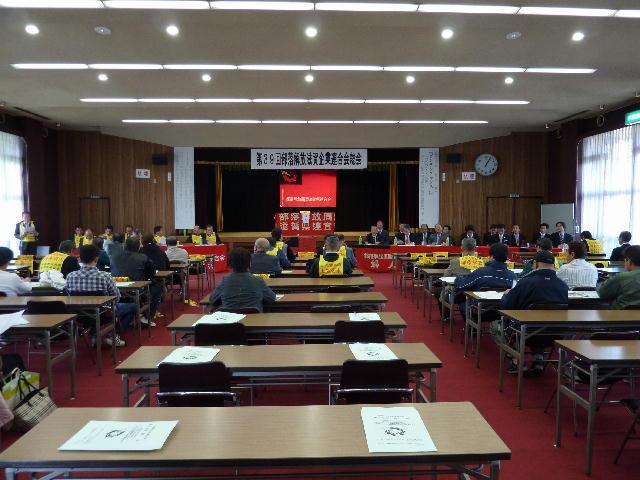 部落解放滋賀企業連合会第39回総会(1)