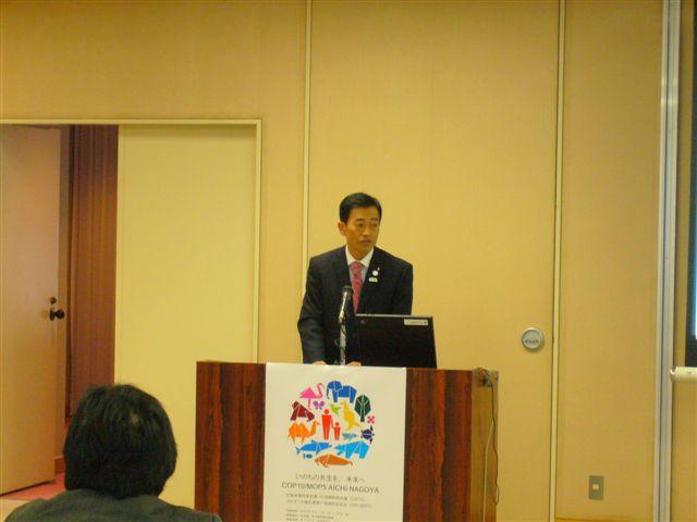 生物多様性アジア地域ワークショップ(2)