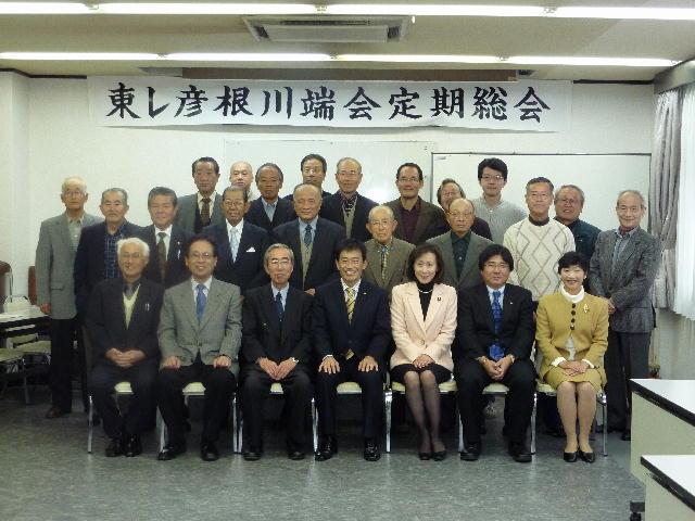 東レ彦根川端会定期定期大会(1)