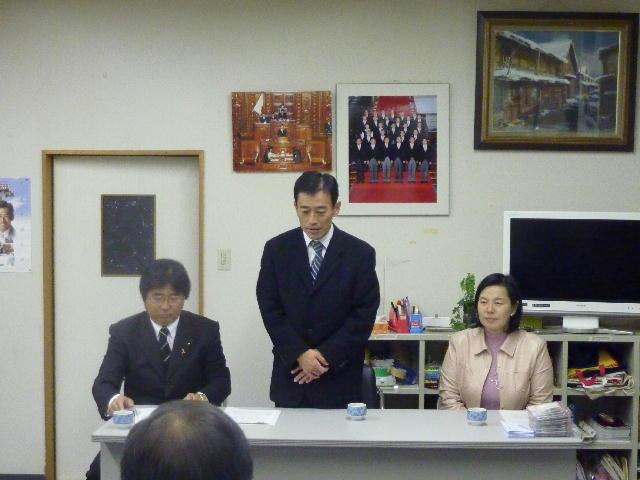民主党滋賀県第2区総支部幹事会