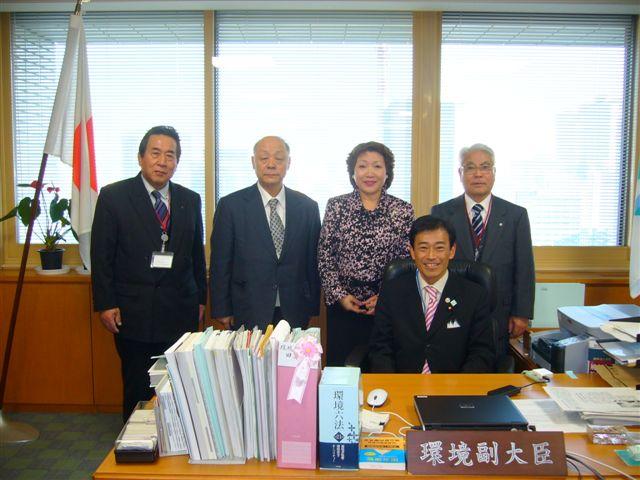 滋賀県産廃協会 副大臣室訪問