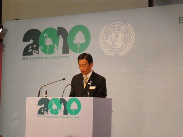 国際生物多様性年開始式典(2)