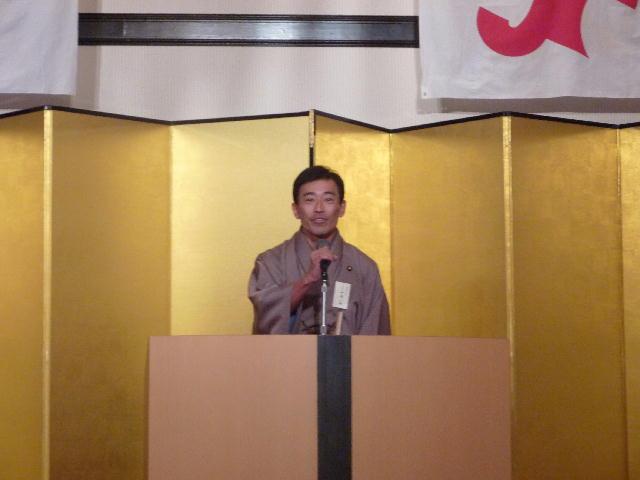 長浜商工会議所・2010年新年賀交歓会(2)