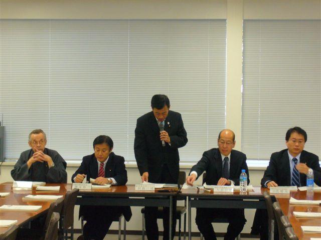 第12回環境省政策会議