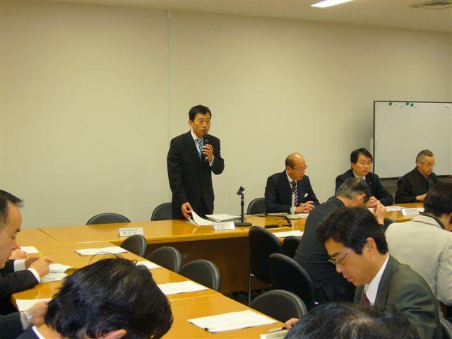 第13回環境省政策会議