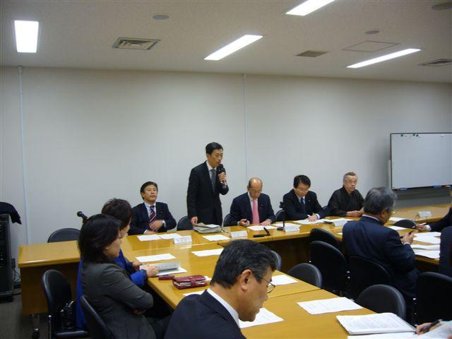 第14回環境省政策会議