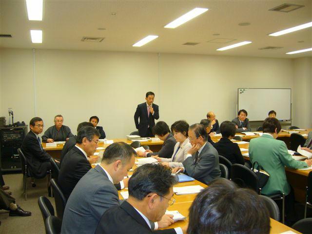 第18回環境省政策会議