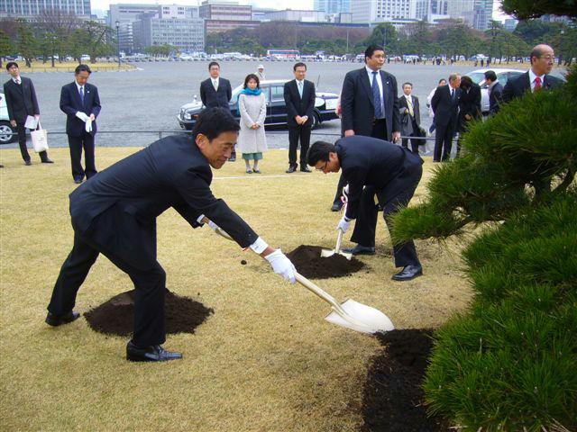天皇陛下御在位20周年慶祝植樹�C