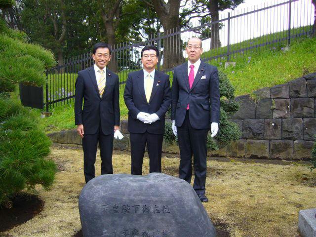 天皇陛下御在位20周年慶祝植樹�A