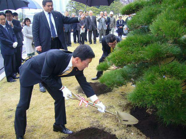 天皇陛下御在位20周年慶祝植樹�@